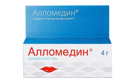 Алломедин, гель косметический, 4 г, 1шт.