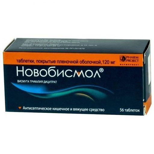 Новобисмол, 120 мг, таблетки, покрытые пленочной оболочкой, 56шт.