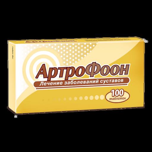 Артрофоон, таблетки для рассасывания, 100шт.