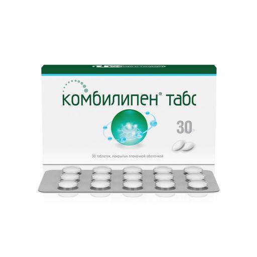 Комбилипен табс, таблетки, покрытые пленочной оболочкой, 30шт.