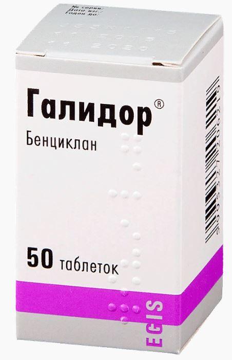 Галидор, 100 мг, таблетки, 50шт.