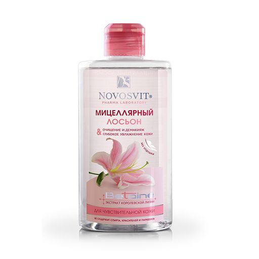 Novosvit Мицеллярный лосьон для чувствительной кожи Очищение и демакияж, лосьон для лица, 460 мл, 1шт.