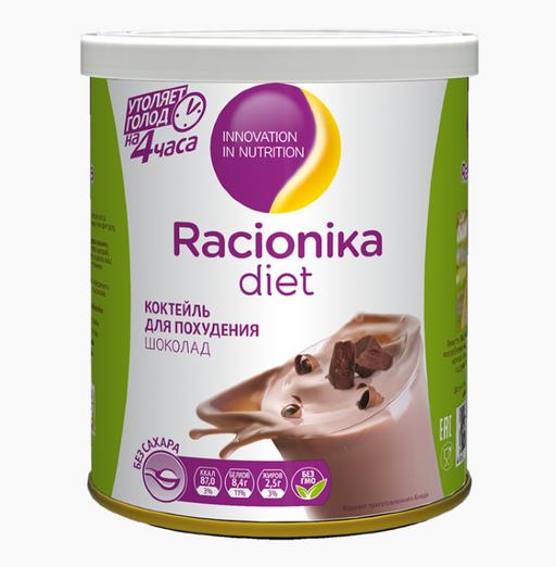 Racionika Diet коктейль, со вкусом шоколада, 350 г, 1шт.