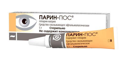 Парин-пос, гель глазной, 5 г, 1шт.