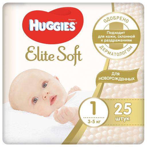 Huggies Elite Soft Подгузники детские, р. 1, 3-5 кг, 25шт.