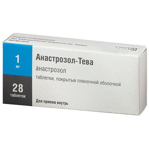 Анастрозол-Тева, 1 мг, таблетки, покрытые пленочной оболочкой, 28шт.