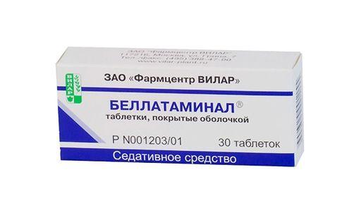 Беллатаминал, таблетки, покрытые оболочкой, 30шт.