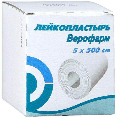 Лейкопластырь Верофарм, 5х500, пластырь медицинский, 1шт.
