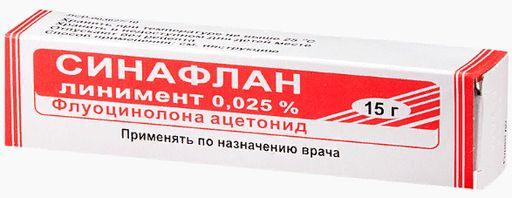 Синафлан, 0.025%, линимент, 15 г, 1шт.