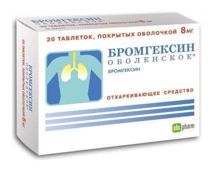 Бромгексин Оболенское, 8 мг, таблетки, покрытые оболочкой, 20шт.