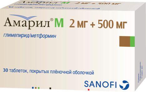 Амарил М, 2 мг+500 мг, таблетки, покрытые пленочной оболочкой, 30шт.