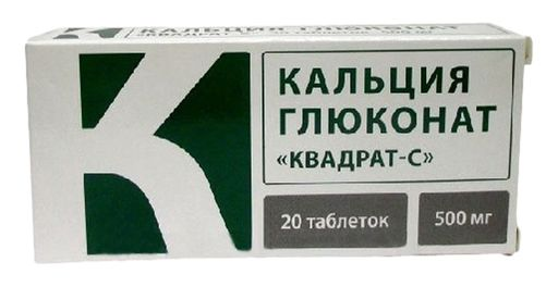 Кальция глюконат Квадрат-С, 0.5 г, таблетки, 20шт.