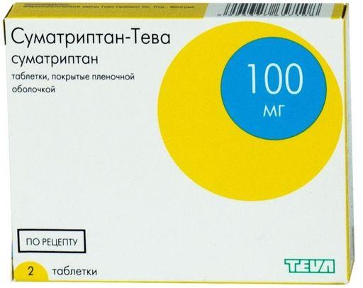 Суматриптан-Тева, 100 мг, таблетки, покрытые пленочной оболочкой, 2шт.
