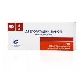 Дезлоратадин Канон, 5 мг, таблетки, покрытые пленочной оболочкой, 10шт.