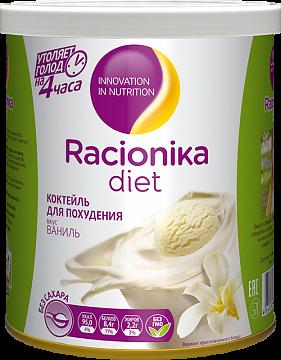 Racionika Diet коктейль, со вкусом ванили, 350 г, 1шт.