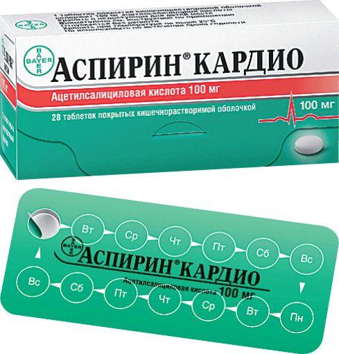 Аспирин Кардио, 100 мг, таблетки, покрытые кишечнорастворимой оболочкой, 28шт.