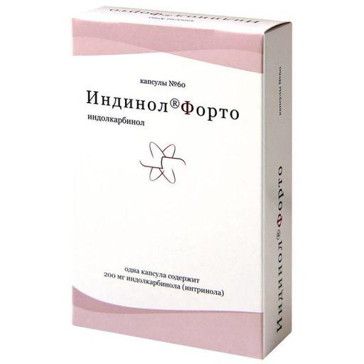 Индинол Форто, 200 мг, капсулы, 60шт.