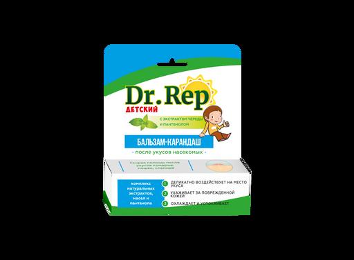 Dr. Rep Бальзам-карандаш детский после укусов насекомых, бальзам для наружного применения, 4.2 г, 1шт.