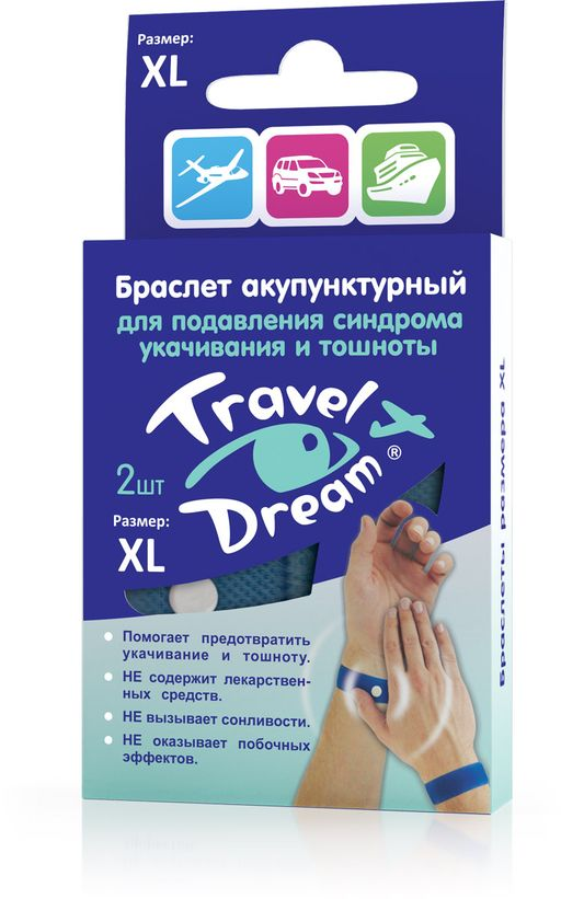 Браслет акупунктурный Трэвел Дрим, XL, 2шт.