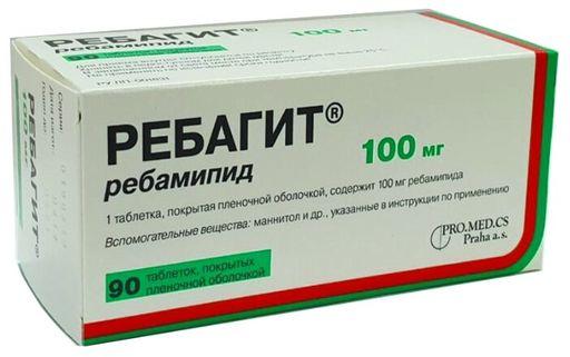 Ребагит, 100 мг, таблетки, покрытые пленочной оболочкой, 90шт.