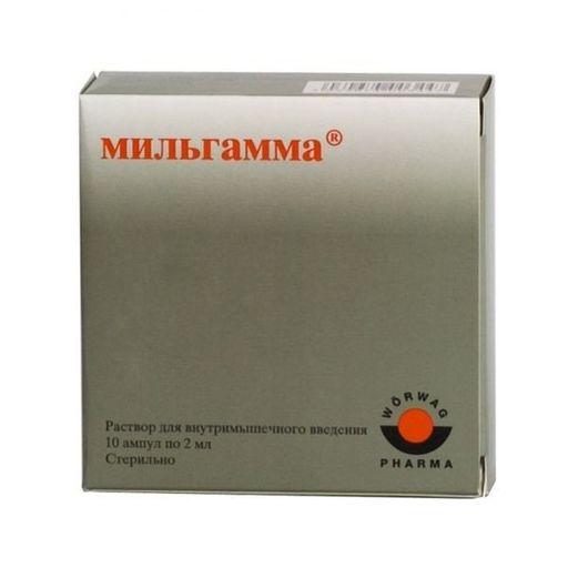 Мильгамма, 100 мг+100 мг+1 мг/2 мл, раствор для внутримышечного введения, 2 мл, 10шт.
