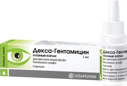 Декса-Гентамицин, капли глазные, 5 мл, 1шт.