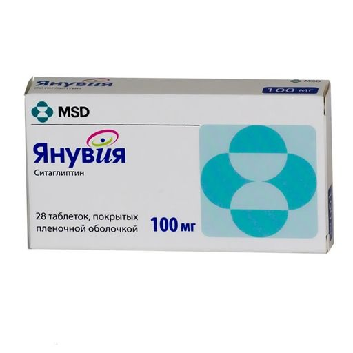 Янувия, 100 мг, таблетки, покрытые пленочной оболочкой, 28шт.
