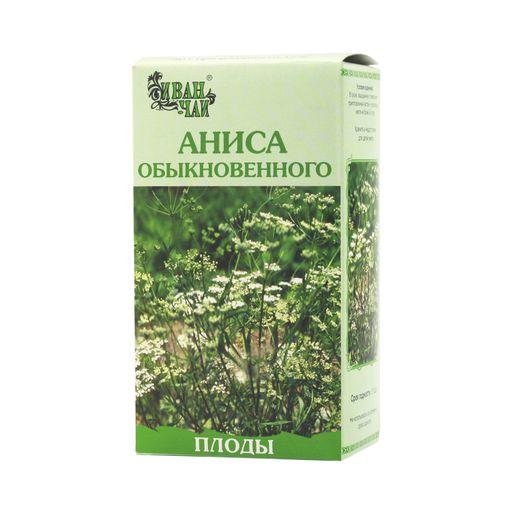Аниса обыкновенного плоды, лекарственное растительное сырье, 50 г, 1шт.