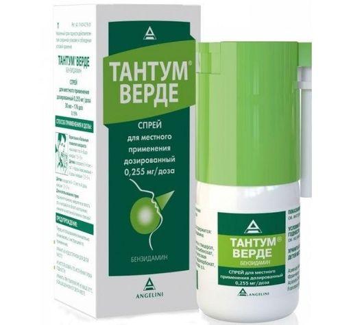 Тантум Верде, 0.255 мг/доза, спрей для местного применения дозированный, 30 мл, 1шт.
