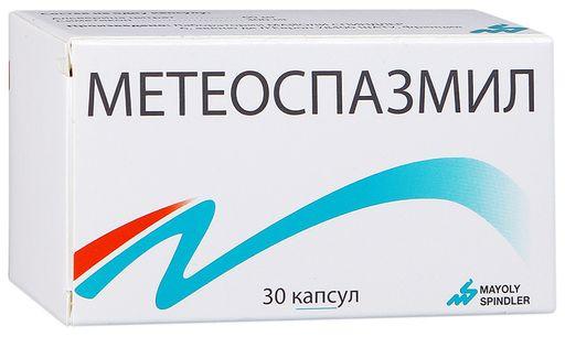 Метеоспазмил, капсулы, 30шт.