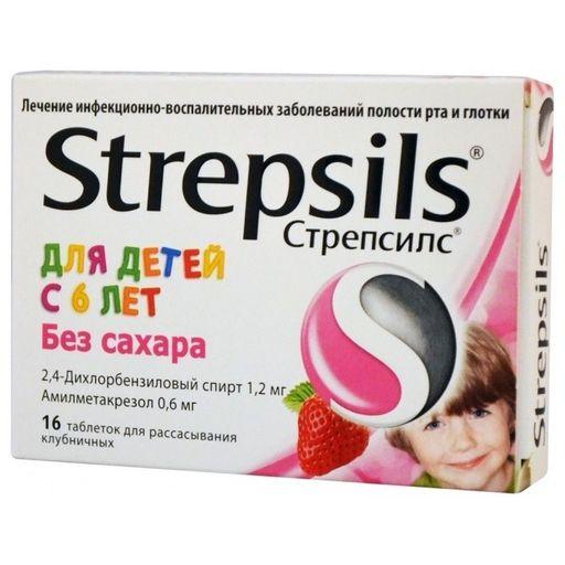 Стрепсилс, для детей, таблетки для рассасывания, клубничные без сахара, 16шт.