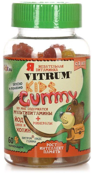 Витрум Кидс Гамми, мармелад жевательный, в форме мишек, 60шт.