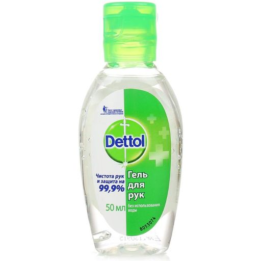 Dettol Гель для рук антибактериальный, 50 мл, 1шт.