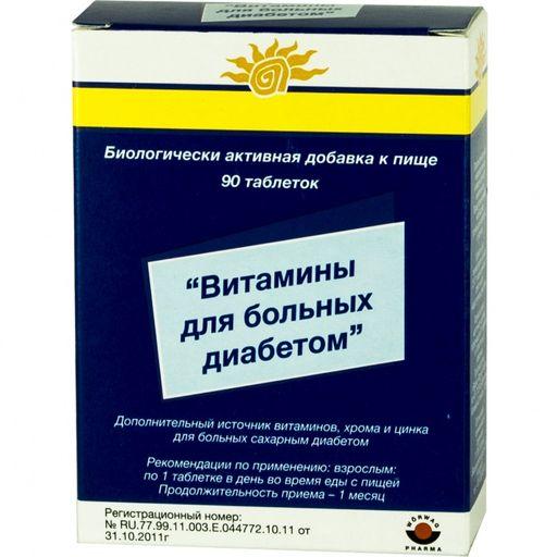 Витамины для больных диабетом, таблетки, 90шт.