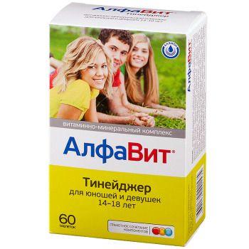 Алфавит Тинейджер, набор таблеток, таблетки жевательные в комплекте, 60шт.