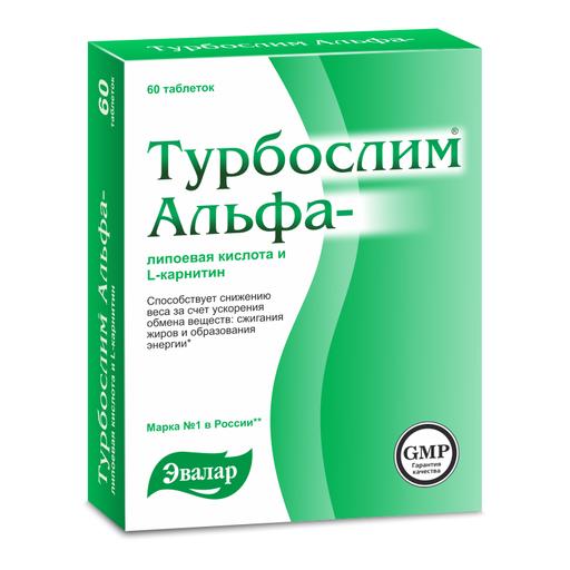 Турбослим Альфа-липоевая кислота и L-карнитин, 1.1 г, таблетки, 60шт.