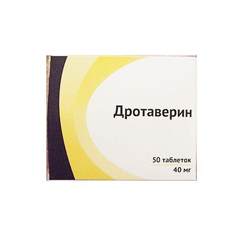 Дротаверин, 40 мг, таблетки, 50шт.