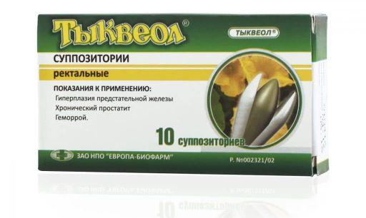 Тыквеол суппозитории ректальные, 0.5 г, суппозитории ректальные, на основе масла какао, 10шт.