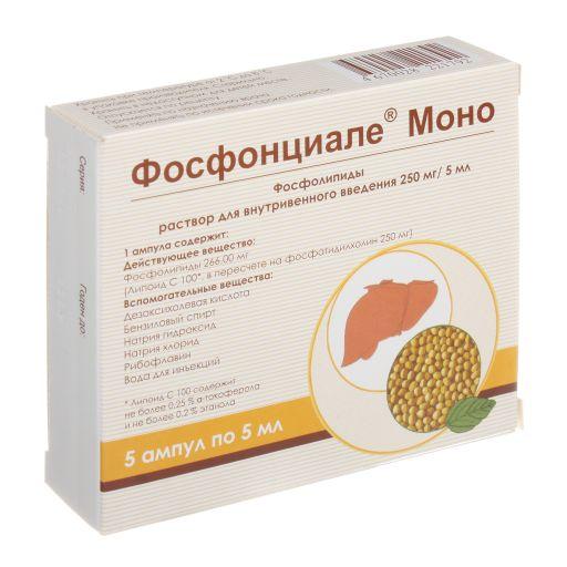 Фосфонциале Моно, 250 мг/5 мл, раствор для внутривенного введения, 5 мл, 5шт.
