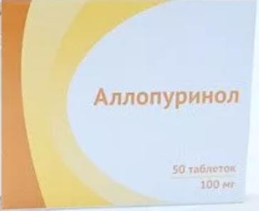 Аллопуринол, 100 мг, таблетки, 50шт.