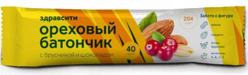 Здравсити Батончик мюсли орех-брусника-вит С, 30 г, 1шт.