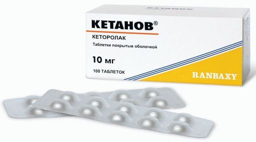 Кетанов, 10 мг, таблетки, покрытые пленочной оболочкой, 100шт.