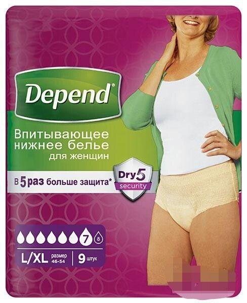 Впитывающее нижнее белье для женщин Depend, р. 46-54, 9шт.