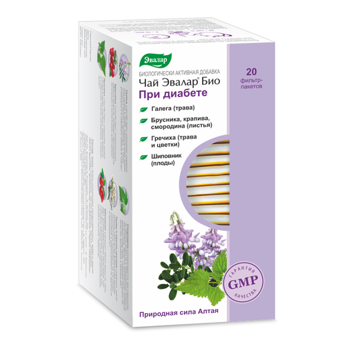 Чай Эвалар Био При диабете, фиточай, 2 г, 20шт.