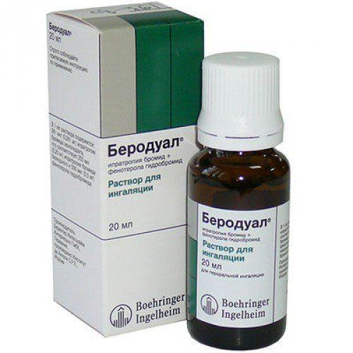 Беродуал, 0.25 мг+0.5 мг/мл, раствор для ингаляций, 20 мл, 1шт.