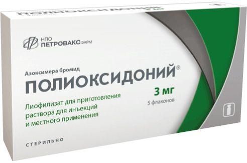 Полиоксидоний, 3 мг, лиофилизат для приготовления раствора для инъекций и местного применения, 5шт.