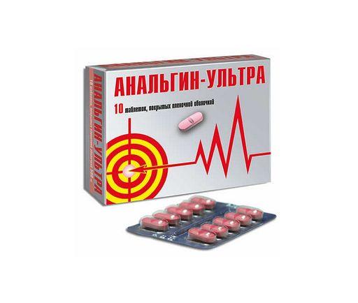 Анальгин-Ультра, 500 мг, таблетки, покрытые пленочной оболочкой, 10шт.