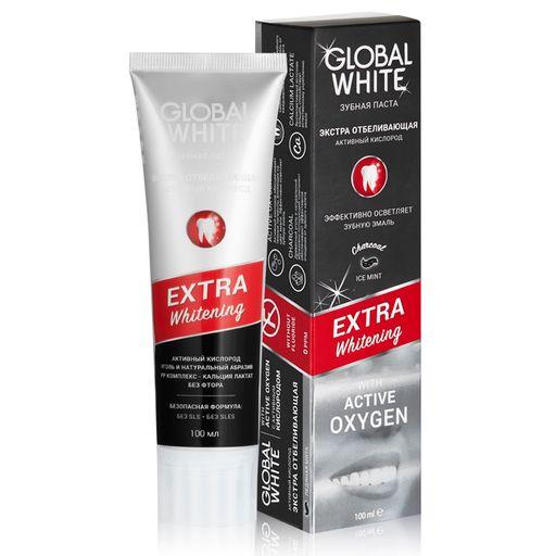 Global White зубная паста Экстра отбеливающая Активный кислород, 100 мл, 1шт.