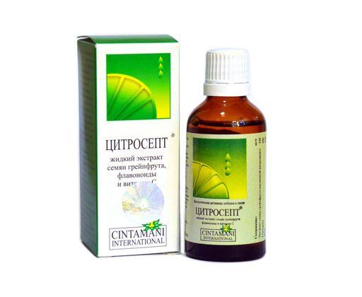 Цитросепт Экстракт семян грейпфрута, капли для приема внутрь и наружного применения, 20 мл, 1шт.