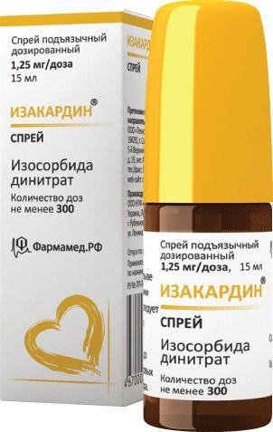 Изакардин, 1.25 мг/доза, спрей подъязычный дозированный, 15 мл, 1шт.